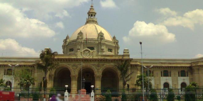 125 years of U.P. Vidhan Sabha