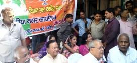 BJP-Base-Inaugration