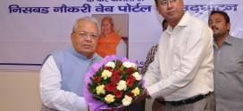 dg-welcome-shri-kalraj-mishra-on-the-occasion-of-niesbud-naukri-portal-launch (1)