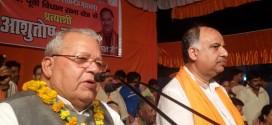 Kalraj Mishra ith Gopal Tandon