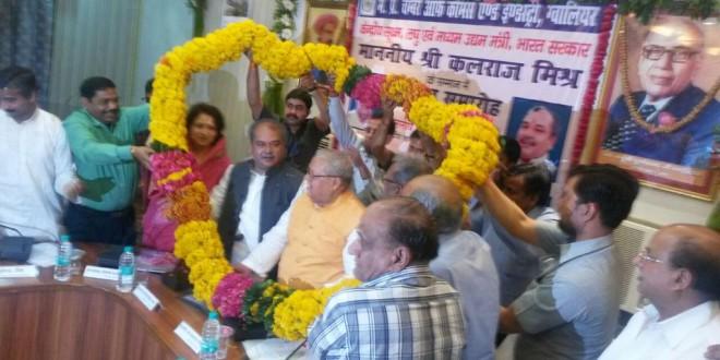Kalraj Mishra in Gwalior