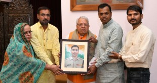 Martyr Jitendra Singh
