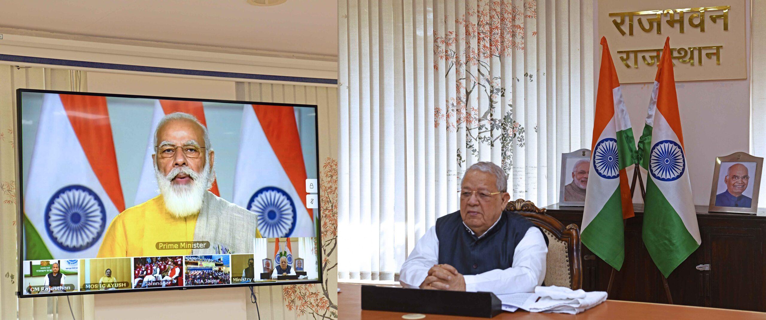 राज्यपाल श्री कलराज मिश्र ने दी प्रदेशवासियों को बधाई