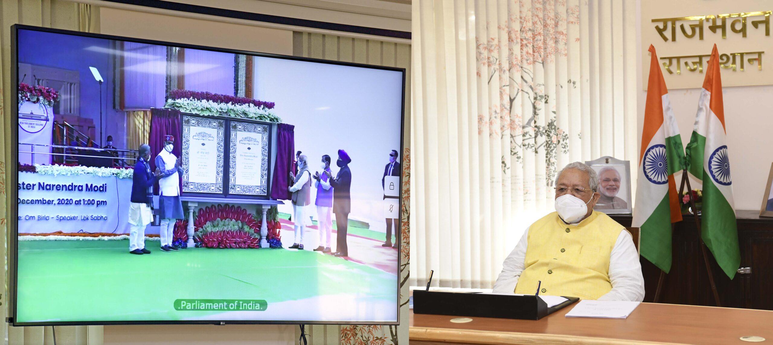 'भारत के नए संसद भवन के शिलान्यास पर बधाई और शुभकामनाएं