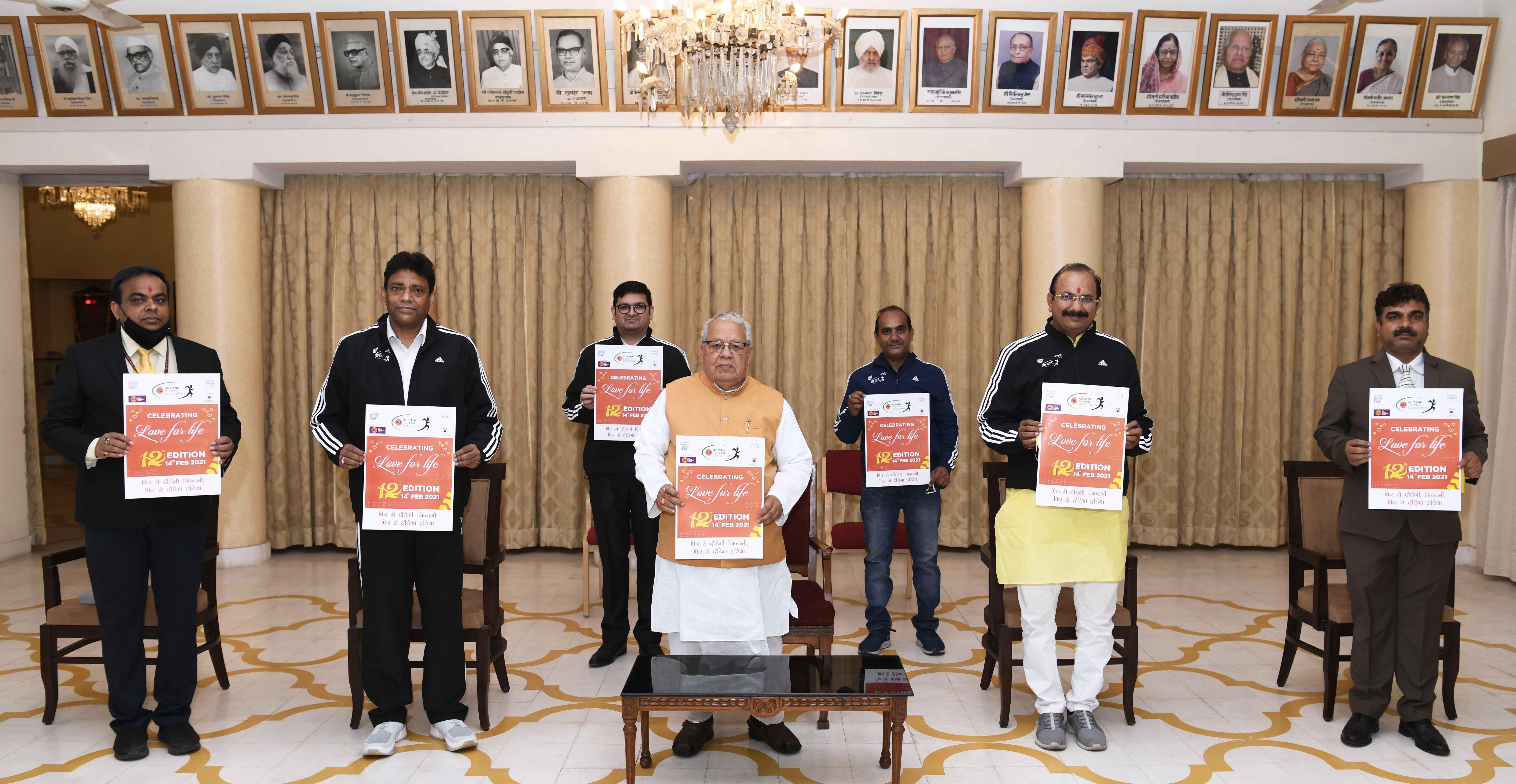 राज्यपाल ने किया जयपुर मैराथन के पोस्टर का विमोचन