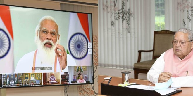 प्रधानमंत्री ने किया नई शिक्षा नीति के नवाचारों का लोकार्पण  राज्यपाल श्री मिश्र ने ऑनलाइन भाग लिया, नवाचारों की सराहना की