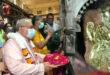मेहन्दीपुर बालाजी के दर्शन कर देश और प्रदेश की  सुख-समृद्धि की कामना की