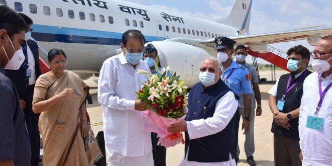 उप राष्ट्रपति श्री वेंकैया नायडू जैसलमेर पहुंचे  एयर स्टेशन पर राज्यपाल श्री कलराज मिश्र ने की अगवानी