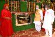 राज्यपाल ने श्रीकुलम शक्तिपीठ में ध्वज पताका फहरा कर उदघाटन किया